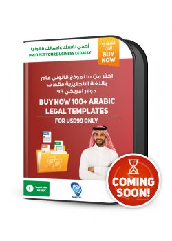 02-ArabicLegal100