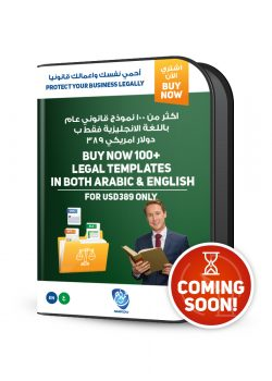 03-EnglishArabicLegal100
