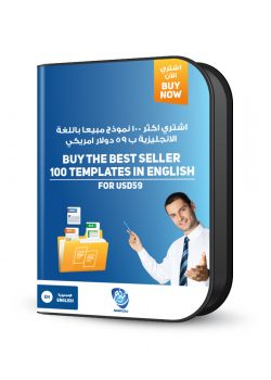 THE BEST SELLER 100 TEMPLATES IN ENGLISH
