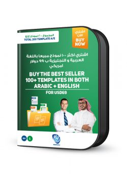 THE BEST SELLER 100+ TEMPLATES IN BOTH ARABIC + ENGLISH
