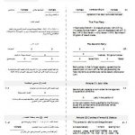 NE0002 AN EMPLOYMENT CONTRACT EXCEL TEMPLATE - ENGLISH