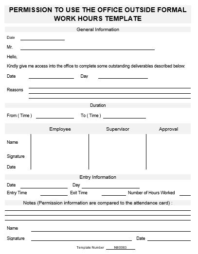 ne0063 permission to the office outside formal work template  u2013 english  u2013 namozaj