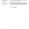 NE0141 New Franchise Agreement Check List Template