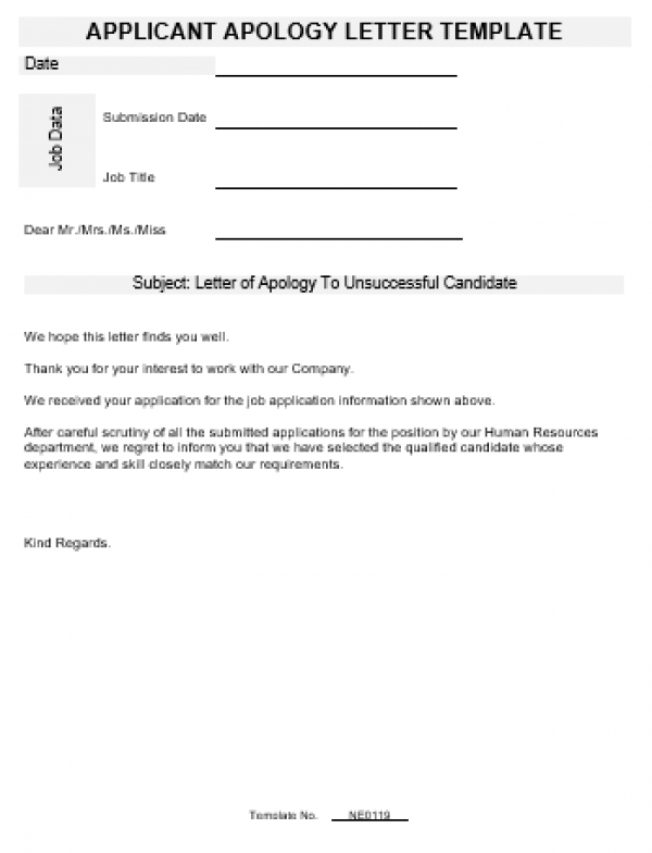Ne0119 applicant apology letter template english namozaj ne0119 applicant apology letter template spiritdancerdesigns Image collections