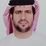 Abdulla Al Baloshi